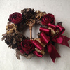 wreath fragrance-red.jpg