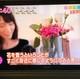 NHK おはよう日本・まちかど情報室で紹介されました!の画像