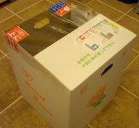 ラッピングと梱包箱02
