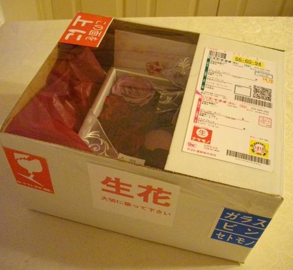 ラッピングと梱包箱03
